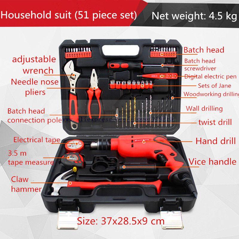 householdtoolsset-a0219