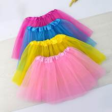 3 Layer Children Kids Girls Elastic Band Gauze Dance Ballet Princess Tutu Skirt for kids girl(China)