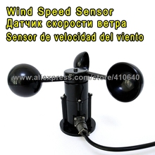 0-5V/4-20ma RS485 Type Wind Speed Sensor/Voltage Output Anemometer/360 Degree