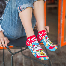 Hot sale Lovely Japanese Cartoon Carp Flag/ Lucky Cat/Sushi Jacquard Spring Summer Cute kawai No Show Ankle Socks Women Girls Co