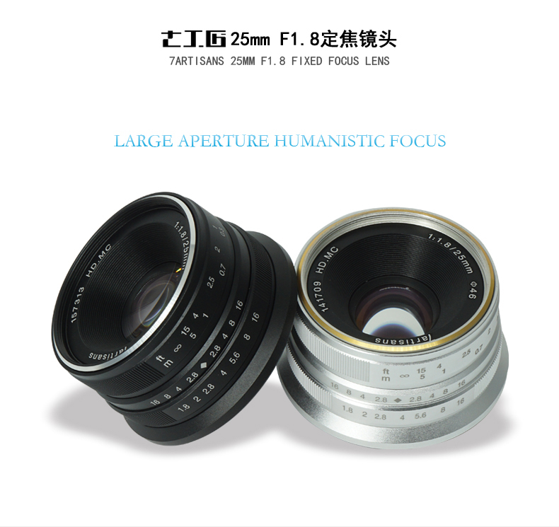 7artisans 25mm F1 8 Prime Lens to All Single Series for E Mount EOS M Mout