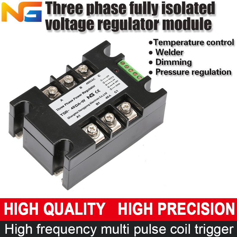 Three phase voltage regulator module isolating dynamometer 40A thyristor power control heating Shanghai Nenggong shanghai people s electrical efet single phase meter dds7666 40a