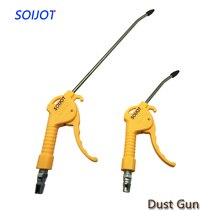 Pistolet à poussière à main AR TS/AR TS L, outil de nettoyage pour le soufflage dair haute pression avec filetage femelle 1/4 pouces PT