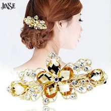 купить 1 Pcs Gorgeous Crystal Flower Rhinestone Charming Hairpin Twinkling Hairpin Hair Accessories дешево
