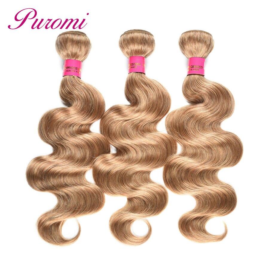 Puromi Малайзии объемная волна Связки блондин человеческих волос #27 волос 3 шт./лот дважды утка плетение волос не Remy