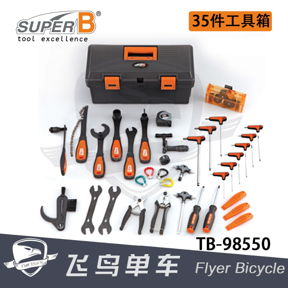 Super b bicycle repair kit TB-98550 35-piece toolbox complete maintenance