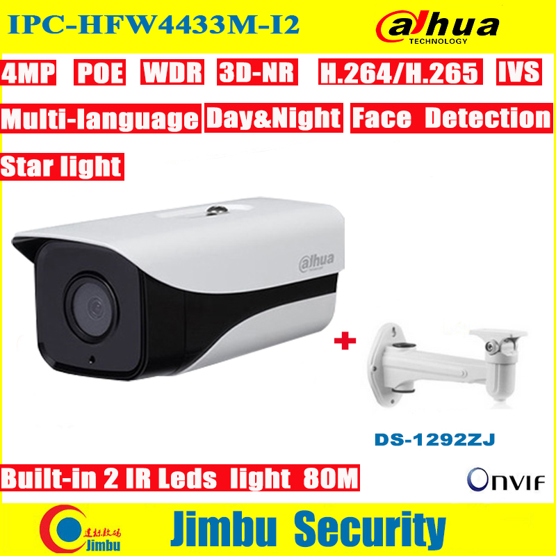 Dahua IP Camera 4MP POE Starlight IPC-HFW4433M-I2 Full HD H.265 / H.264 IR 80M WDR IP67 3DNR cctv Network Camera With Bracket цена