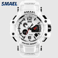 Simple Brief Men White Pure Fresh Sport Watch SMAEL Relogio Masculino Horloge Hodinky Uhren Zegarek Reloj