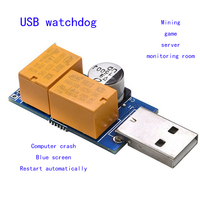 Free Driver USB Watchdog Mining Game Hang Up Crashes Lost Video Card Automatic Reboot Power Computer