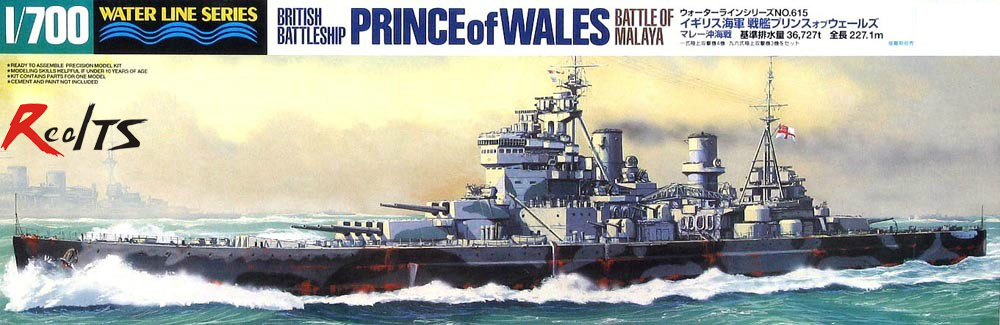 RealTS Tamiya 31615 Military Model 1/700 Scale WarShip Battleship PRINCE of WALES Hobby Model Kit realts tamiya 1 350 78015 tirpitz german battleship model kit
