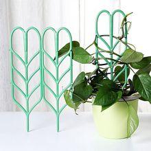 Plant Trellis DIY for Potted Plant Support Leaf Shape Mini Climbing Plants Flower Vegetables Rose Vine Pea Ivy Pots Support