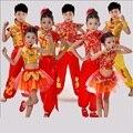 Китайский традиционный танец костюм дети дракон дети народный танец костюмы современные hanfu для девочек лев национальной для мальчиков