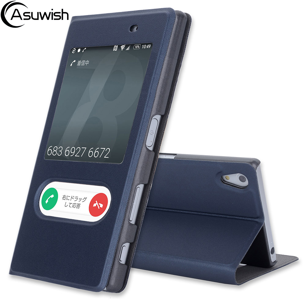 the best attitude 6eecd 57523 Worldwide delivery case sony xperia z5 e6653 in NaBaRa Online