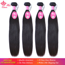 "Queen Hair Products Brazilian Virgin Straight Human Hair 100% Unprocessed 4pcs/lot 8"" to 28"" Natural Color Bundles Deal Hot Sale(China)"
