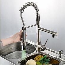 1 шт. водопроводной Воды кухня pull out кран светодиодные кухонный кран смеситель с двумя спрей матовый никель