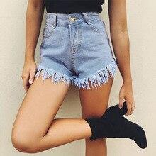 Denim shorts women buttoms Classic all-match fringe blue short jeans Casual 2017 summer beach sexy mini shorts pockets