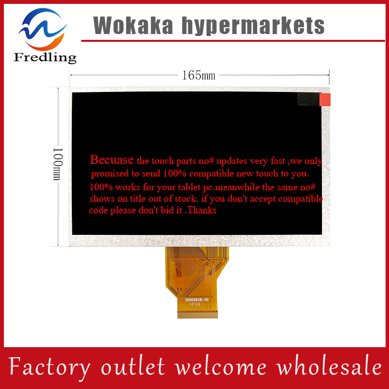 цена на New 7 Inch Replacement LCD Display Screen For Ematic Genesis 2 tablet PC Free shipping