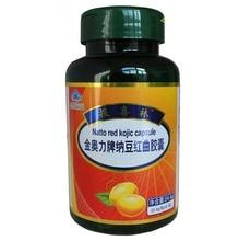 Free shipping natto red kojic capsule 0.4 g 61 pcs