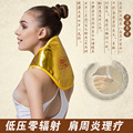 2016 new Far-infrared heat heating hot nurse nursing neckband warm moxibustion therapy of cervical disease care Neck women men