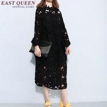 2017 nouvelle maille d'été robe crochet de plage robe partie midi robe femme robes chauve-souris manches longues dentelle robe KK310 Q