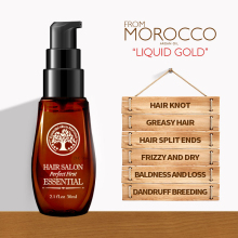 40 мл марокканские аргановые волосы эфирное масло Кератиновое выпрямление вьющиеся лечение рост маска для повреждения сухие секущиеся кончики ремонт