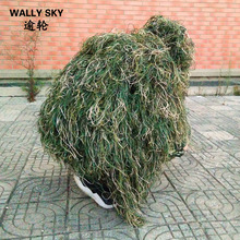 Jungle Camouflage Net Ghillie Suit Hat Handgjord stickning 80x90cm för jakt Birding Watching Photograph