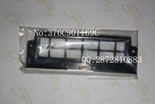 Fuji minilab 376C901169 Laser filter net fuji-350/370/355/375 Expand to print the machine spare parts accessories part /2pcs