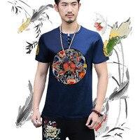 2017 Zomer Wind China Mens T-shirt Korte Mouwen Slanke Jonge Gewaden Gewaden Geborduurd Trui Groothandel Kung Fu