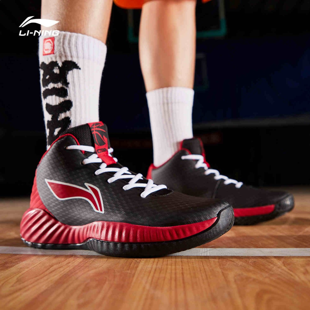 Lining Sneakers Basketball-Shoes ABPP005 Fitness COMBAT Men SJFM19 Wearable Tuff-Rb On-Court