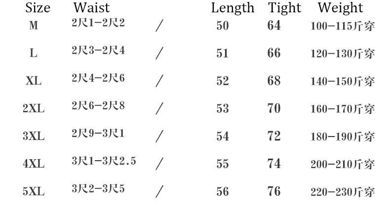 Calções de Linho Na Altura Do Joelho