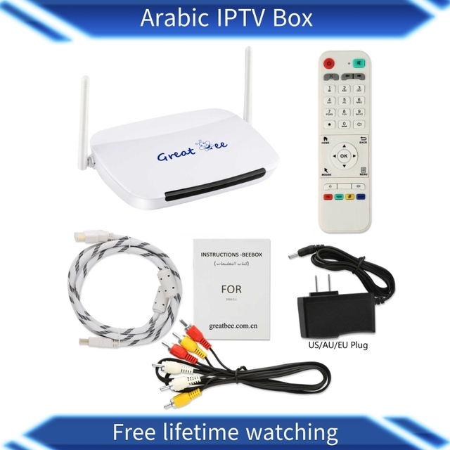 Great ee 2019 bestseller Great bee arabic iptv box Free Forever with remote control iptv box