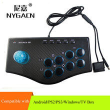 PC arcade game controller computer streeting fighting gamepad with long 8-axis joystick and turbo function for Windows 7 8 10
