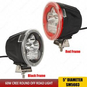 Image 2 - אור משולבת 60 W offroad LED עבודה קל 5 inch 4x4 Led זרקורים מבול נהיגה עבודה קלה עבור SUV משאית סירת 12 V 24 V SUV טרקטורונים x1