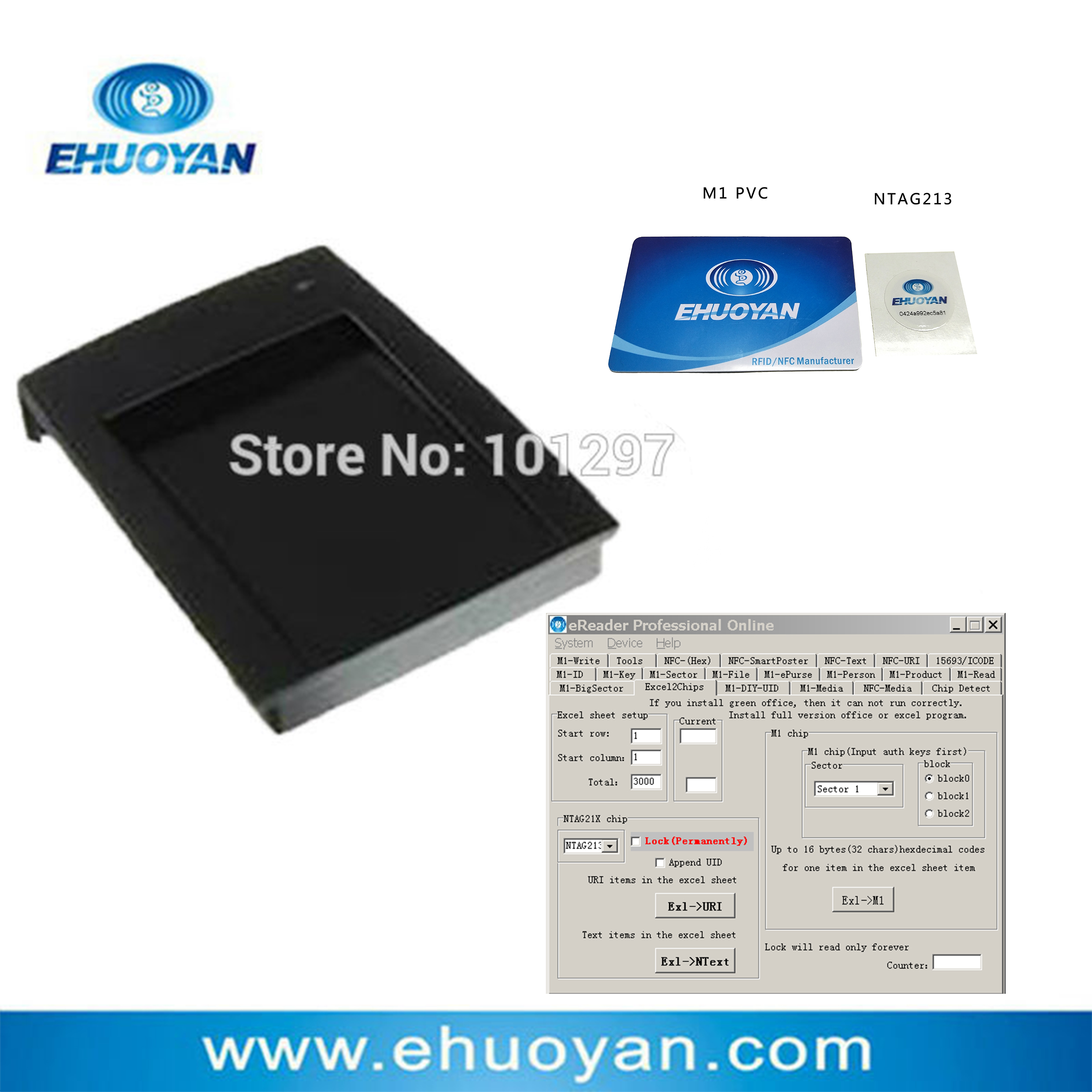 13.56Mhz ISO 14443 A Rfid NFC Reader Գրող USB YHY638AU + SDK + eReader + Tags