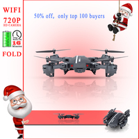8807W Update Version Drone Long Flytime Altitude Hold Foldable Drone With Wifi FPV HD Camera RC Drones