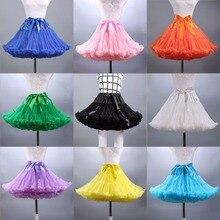 Дамская балетная юбка-пачка на праздник, танцевальная Пышная юбка-американка для взрослых Petticoa, фатиновые вечерние юбки принцессы для танцев, модные сетчатые юбки