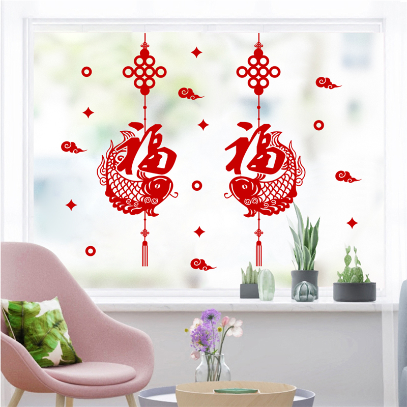 chinese new year blessing wall decals bedroom window home ...