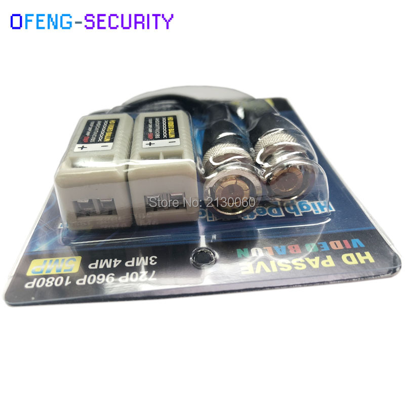 5Pair 720P 960P 1080P 3MP 4MP 5MP Video Balun Compatible With All CVI, TVI, AHD, CVBS No Power Required
