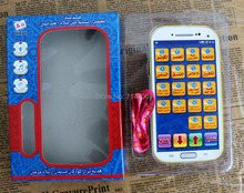 Arabic language learning toy mobile phone with 18 section of the Koran,islamic muslim kid educational toys with light