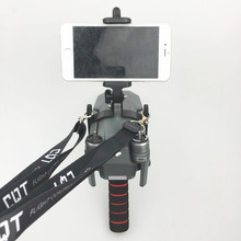 3D Printed Tripod + Shoulder Strap For DJI Mavic Pro Drone