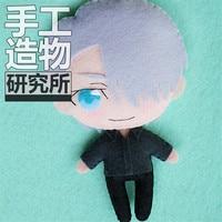 Cosplay Anime YURI!!! su GHIACCIO Victor Makkachin Bambola giocattolo DIY materiale Handmade