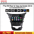 Автомобиль радио стерео dvd-плеер для SsangYong New Actyon/Korando 2014 с GPS, Bluetooth, Радио, RDS, 3 Г USB Host, Бесплатная GPS карта
