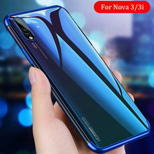 Simple and stylish cover plated soft TPU protection mobile phone case Huawei Nova 4E 3E 3i Y7 Y Y9 2019 Huawei P30 P20 lite(China)