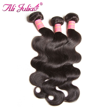 Ali Julia Hair Malaysian Body Wave Bundles 8 to 30 inches Human Hair Extension Non Remy Weave Can Buy 3 or 4 Bundles and Mixed(China)