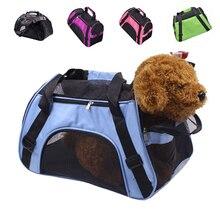 переноска для кошек переноска для собак сумка для собак Рюкзак для кошки переноска для собак Рюкзак для кошки сумка дл