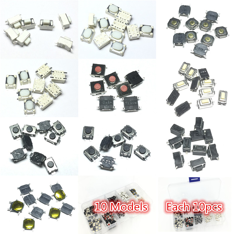 Car remote control, key switches, buttons, patch package, touch switches, key component package, 4 * 4/3 * 6/3 * 4 buttons 3 buttons replacement smart remote key