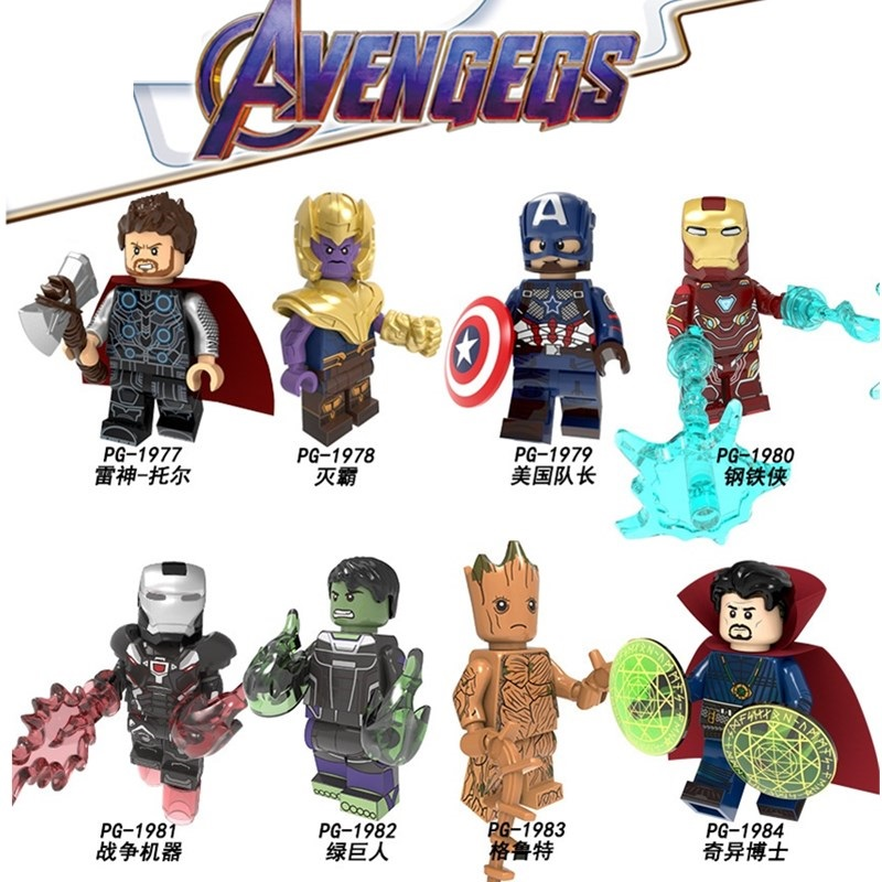 Avengers 4 Endgame Thor War Machine Thanos Legoed Marvel Minifigured Playmobil Building Blocks Action Figures Toys For Children
