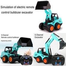 2017 Новый моделирование электрический пульт дистанционного управления автомобиль экскаватор бульдозер 6 5-канальный управления инженерные машины детские toys