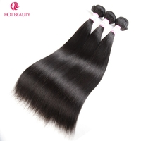 HOT BEAUTY Hair Brazilian Straight Human Hair 3 Bundles Deal 10 28 Inch Hair Weave Natural Color Free Shipping Remy Hair