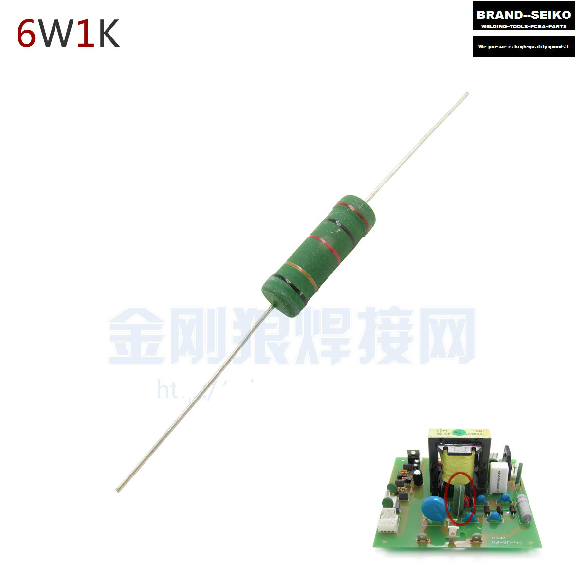 10PCS/LOT 6w1 K 5% Winding Resistance Welding Inverter Used High-pressure Plate Resistor Instead Of Carbon Film Life Better 10pcs lab industrial 5 6mm to18 80mw 100mw 650nm 660nm red laser diode ld w pd